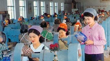 Fotografías sobre Corea del Norte